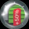226627_logo-plus-rapide